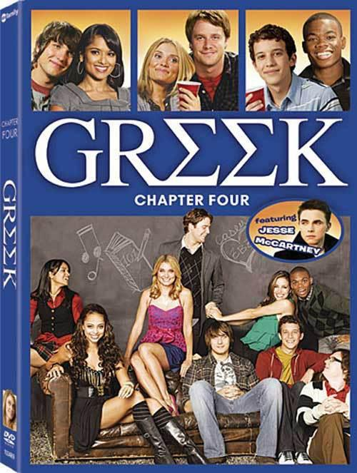 Greek – Saison 4