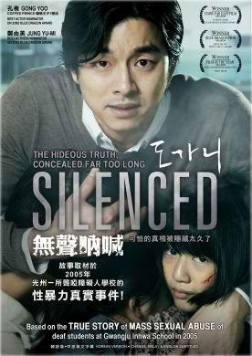 Silenced (Vostfr)