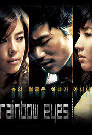 Rainbow Eyes (Vostfr)