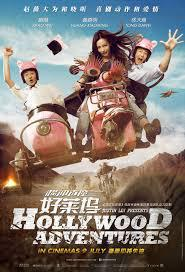 Hollywood Adventures (Vostfr)