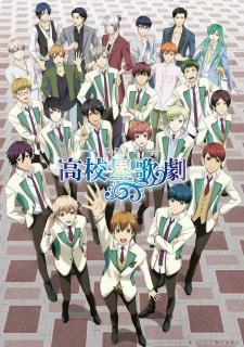 High School Star Musical – Saison 2 (Vostfr)