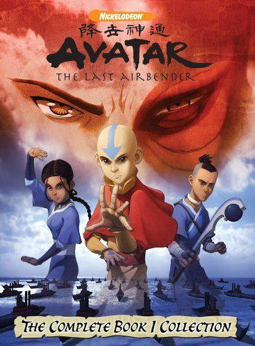 Avatar le dernier ma tre de l 39 air saison 1 anime for Interieur d un couvent streaming