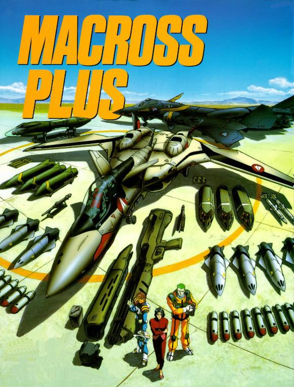 [MULTI] Macross Plus - Le Film [VOSTFR][BDRIP]