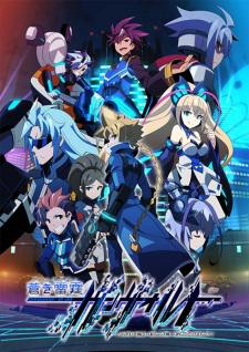 Armed Blue Gunvolt Saison 1