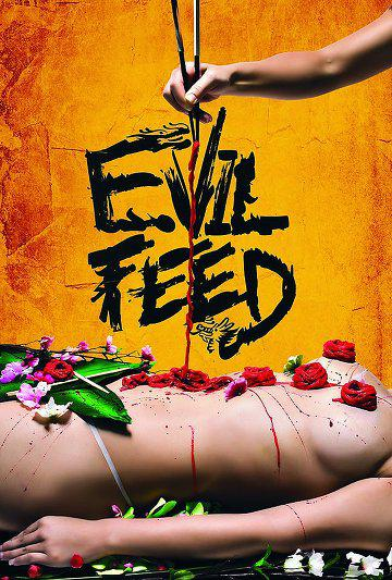 Evil Feed (Vostfr)