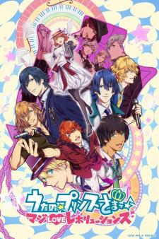 Uta no Prince-sama : Maji Love Revolutions