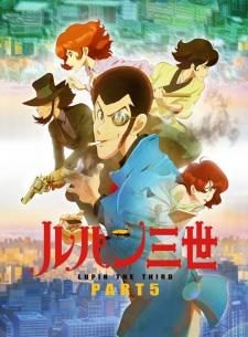 Lupin III : Part V (Vostfr)
