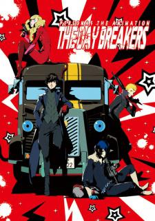 Persona 5 the Animation : The Day Breakers (Vostfr)