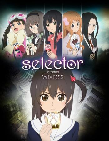 Selector Infected Wixoss – Saison 1