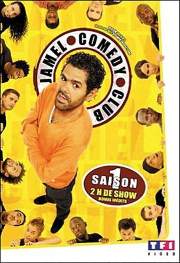 Jamel Comedy Club – Saison 1