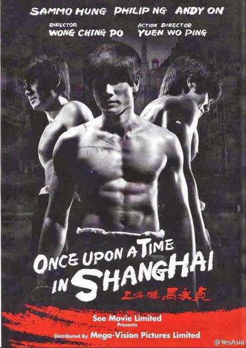 Once Upon a Time in Shanghai (Vostfr)
