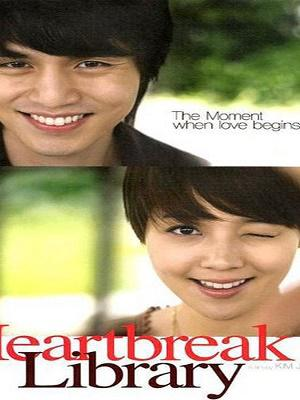 Heartbreak Library (Vostfr)