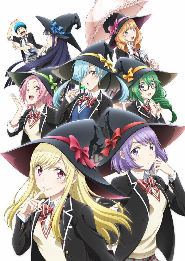 Yamada kun and the Seven Witches – Saison 1