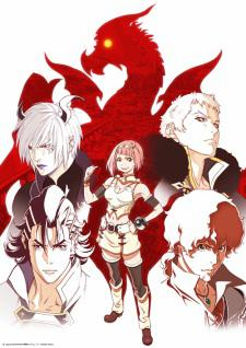 Shingeki no Bahamut : Virgin Soul (Vostfr)
