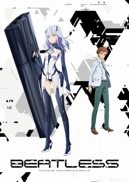 Beatless - Saison 01 [17/??] VOSTFR | HD 1080p
