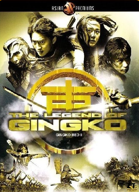 Legend of Gingko
