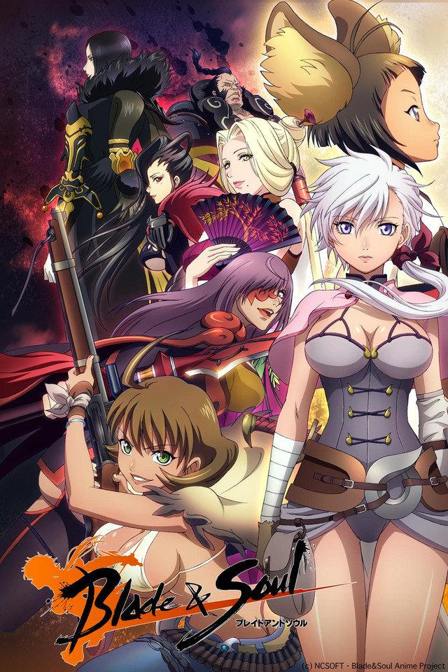 Blade And Soul – Saison 1 (Vostfr)