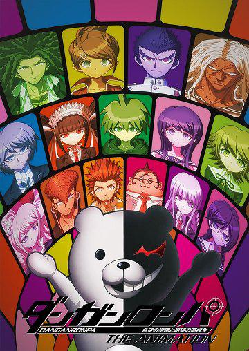DanganRonpa : The Animation