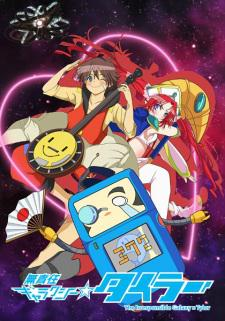 The Irresponsible Galaxy Tylor – Saison 1 (Vostfr)