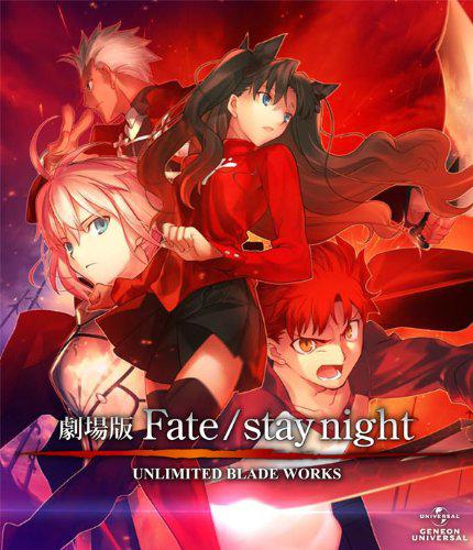 Fate Stay Night Unlimited Blade Works Film