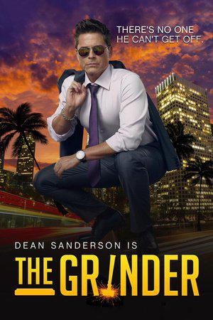 The Grinder Saison 1 en streaming