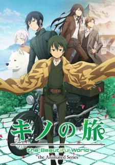 Kino no Tabi: The Beautiful World Saison 1 Vostfr