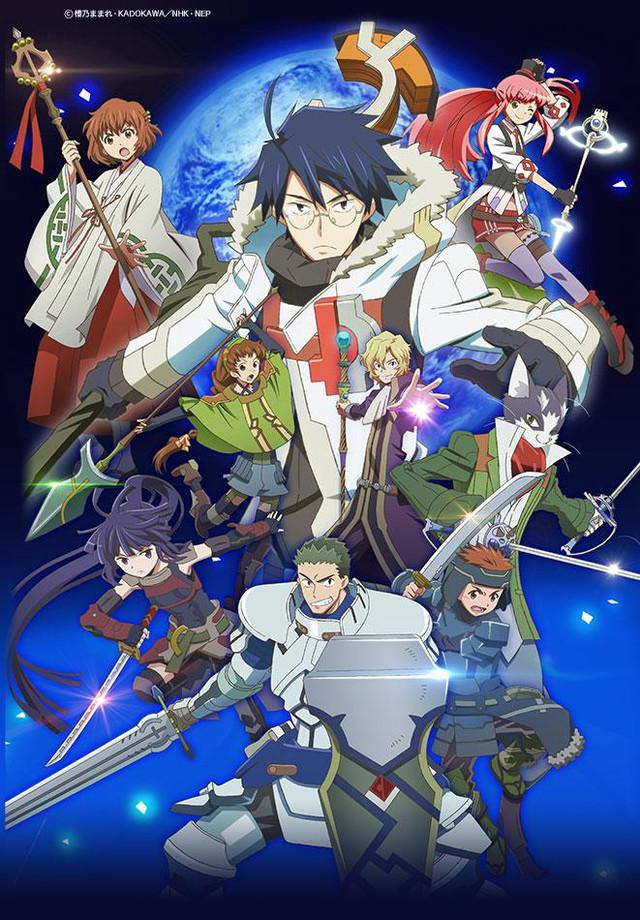 Log Horizon – Saison 2