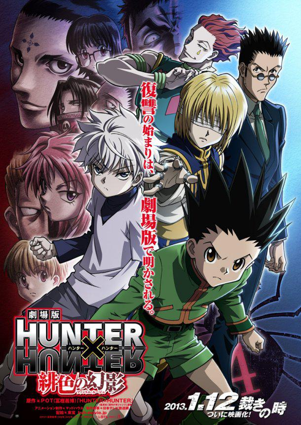 [MULTI] Hunter X Hunter The Movie - Phantom rouge [VOSTFR][DVDRIP]