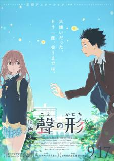 Koe no Katachi (Vostfr)