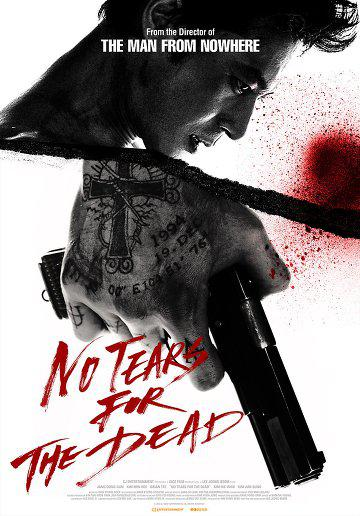 No Tears For the Dead (Vostfr)