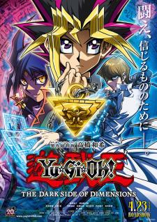 Yu Gi Oh!: The Dark Side of Dimensions (Vostfr)