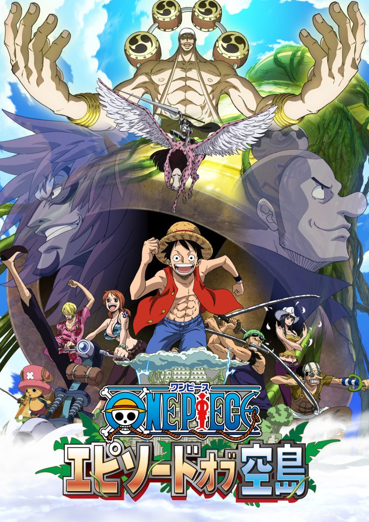 One Piece Episode of Skypiea