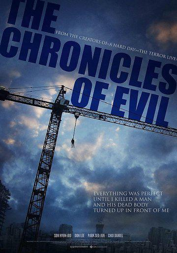 Chronicles Of The Evil