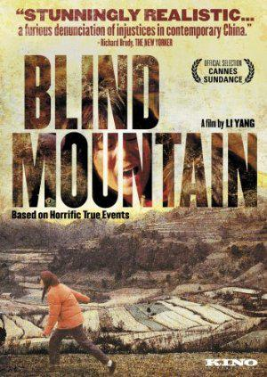 Blind mountain Glouton (Vostfr)