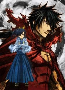 Masamune Datenicle (Vostfr)