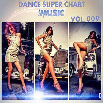 [MULTI] Dance Super Chart Vol.9 (2013)