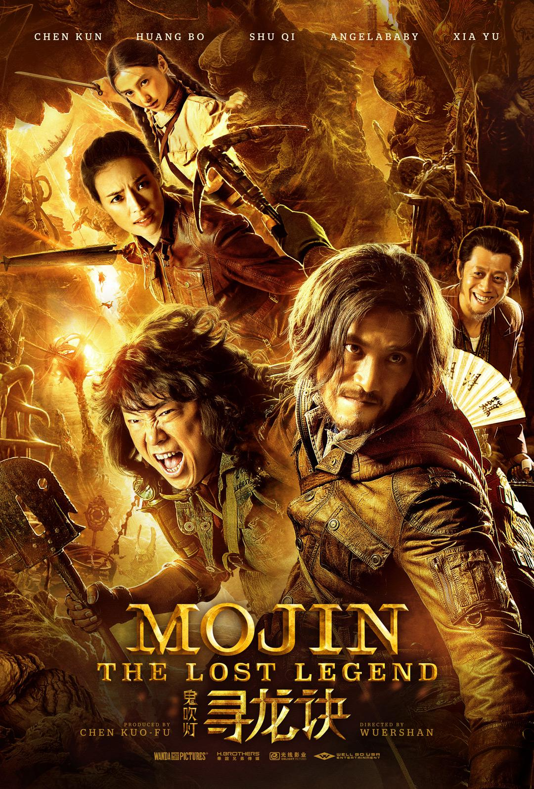 Mojin the lost legend Vostfr