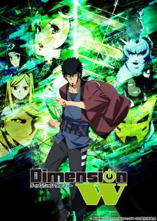 Dimension W – Saison 1