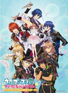 Uta no Prince-sama Maji Love Legend Star