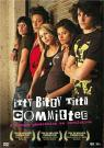 Itty Bitty Titty Committee Vostfr