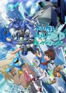Gundam Build Divers Vostfr