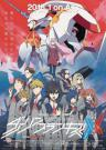 DARLING in the FRANKXX Saison 1 Vostfr