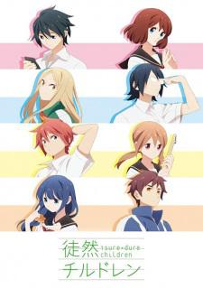 Tsuredure Children – Saison 1 (Vostfr)