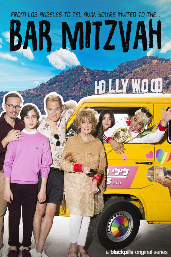 The Bar Mitzvah – Saison 1