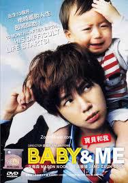 Baby and Me (Vostfr)