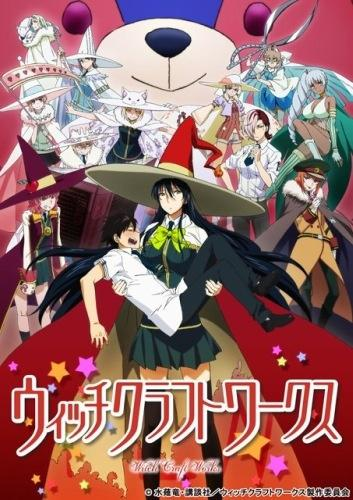 Witchcraft Works – Saison 1 (Vostfr)