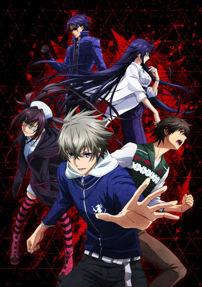 Lord of Vermilion : Guren no Ou - Saison 1 [02/??] VOSTFR | HD 1080p