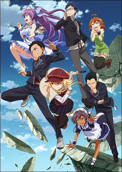 Nanana's Buried Treasure – Saison 1