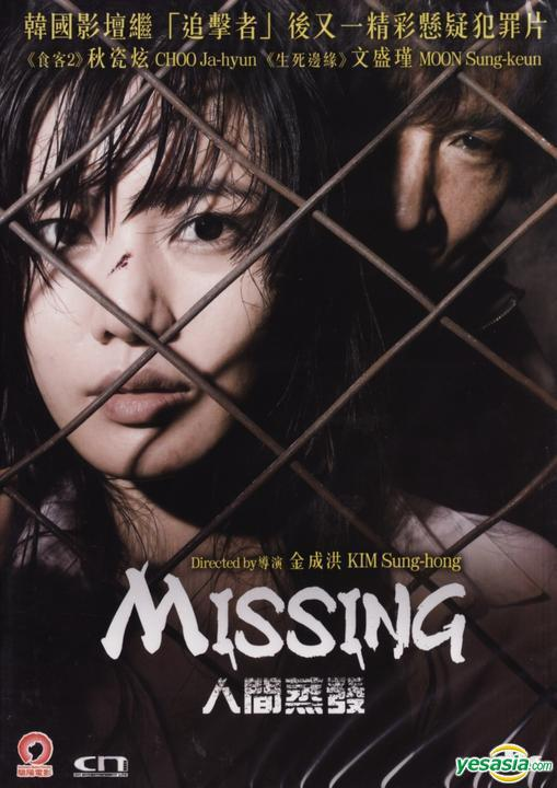 Missing Vostfr