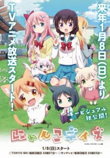 Nyanko Days – Saison 1